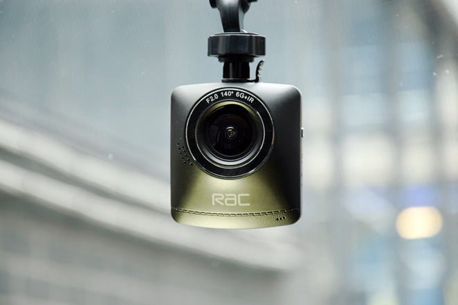 Kết quả hình ảnh cho ProofCam RAC 205