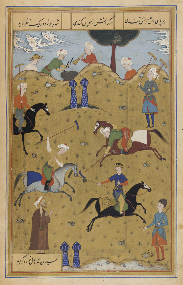 """A Persian miniature from the poem Guy-o Chawgân (""""the Ball and the Polo-mallet"""") during Safavid dynasty of Persia, which shows Persian courtiers on horseback playing a game of polo, 1546 AD"""