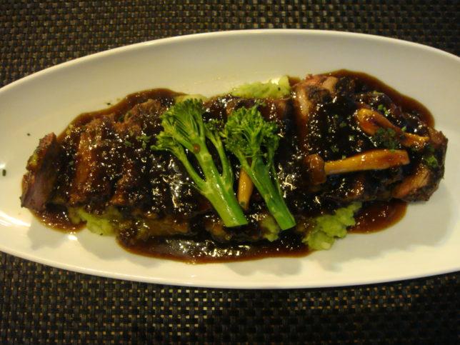 Chi Kitchen Korean Steak